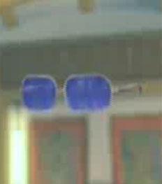 File:DOAXBVTitaniumSunglasses(Blue).jpg
