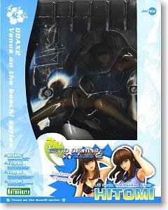 File:Venus Hitomi Box.jpg