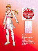 Kasumi dress 2