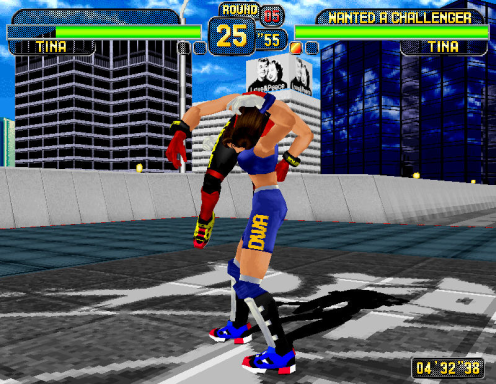 File:658063-dead-or-alive-arcade-screenshot-mirror-matchs.png