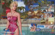 DOAX Japan Ad Helena 2
