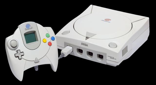 File:Sega Dreamcast.png