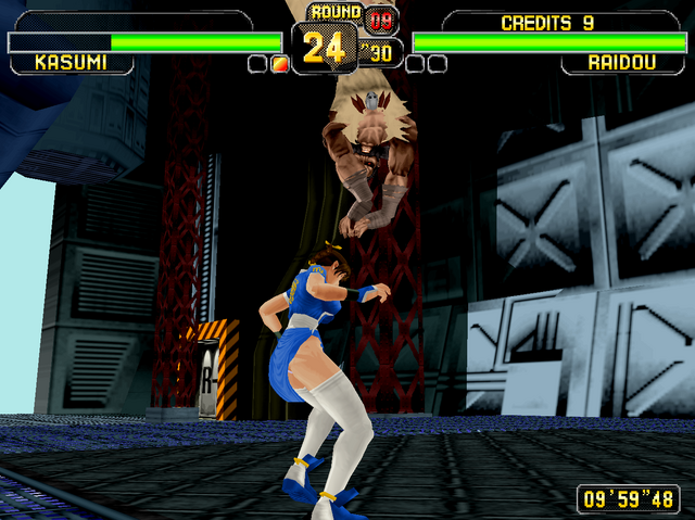 File:Raidou's Stage - Arcade 2.PNG