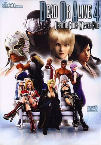 File:Dead or Alive 4 Official Guide Master File A.jpg