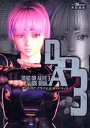Dead or Alive 3 Guide Book A