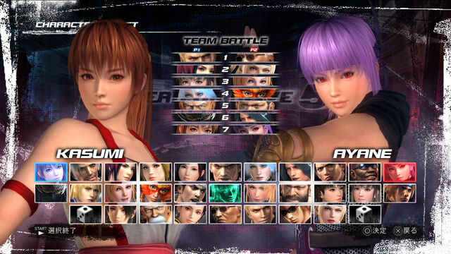 File:DOA5U Team Battle.jpg