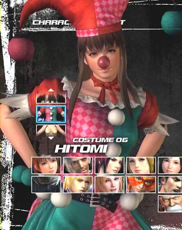 File:Hitomi C6.jpg