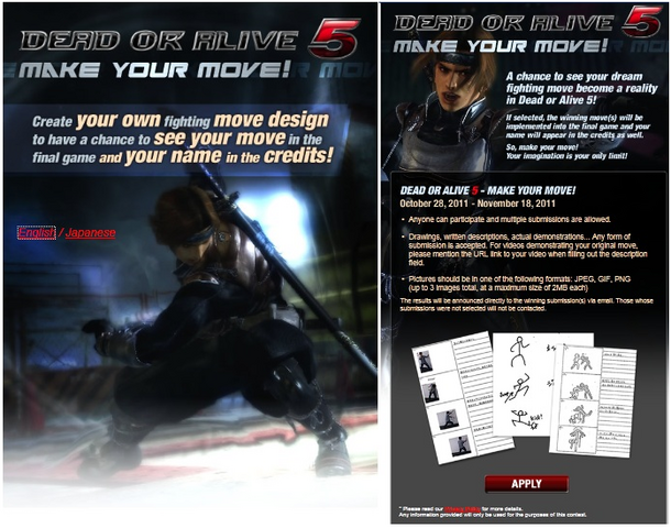 File:DOA5Contest.png