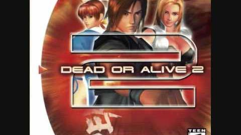 Dead or Alive 2 OST Ultimate Weapon (Theme of Leon)