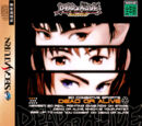 DEAD OR ALIVE (Sega Saturn)