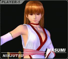 File:DOAUkasumi cos02.jpg