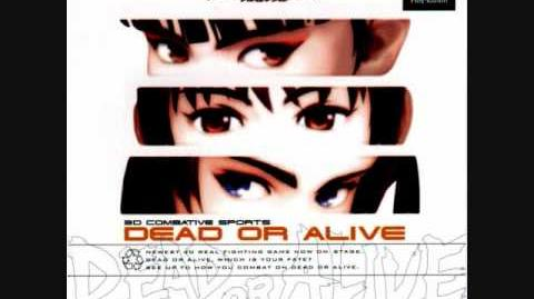 Dead or Alive PSX Concentration (Theme of Lei-Fang)