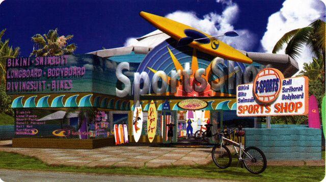 File:DOAX Sports Shop.jpg