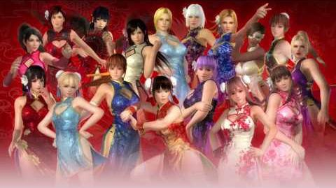Dead or Alive 5 Last Round - Alluring Mandarin Dress Set