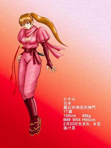 File:Kasumi dress 3.jpg
