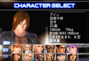 DOA2 J-PS2 character select