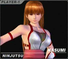 File:DOAUkasumi cos12.jpg