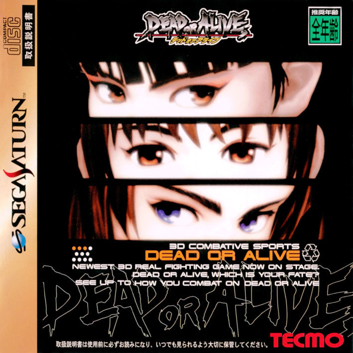 File:Dead or Alive Cover.jpg