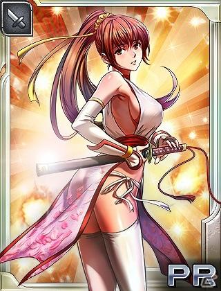 File:Kasumi-100mannin-ninjagaiden.jpg