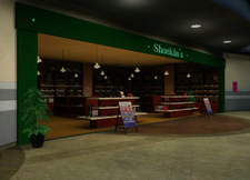 Shoekins Entrance