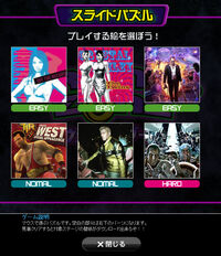 Capcom japanese site dead rising off the record puzzle game (1)