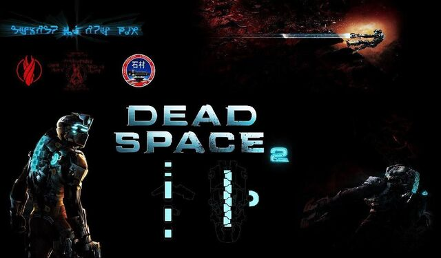 File:Dead Space 2 Wallpaper.jpg