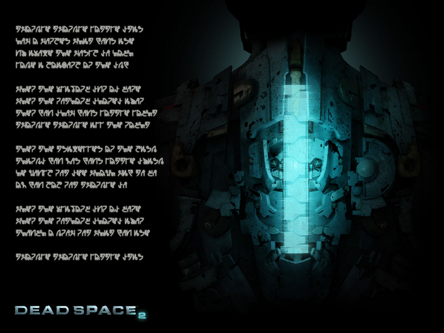 File:Dead space 2 wallpaper by explosiv22-d3bzx67.png