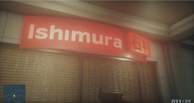 File:Ishimura Restaurant in shopping centre.png