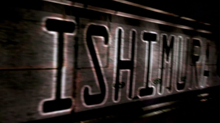 File:Ishimura - Hull Lettering.jpg