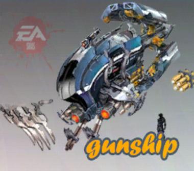 File:Gunship toy.jpg