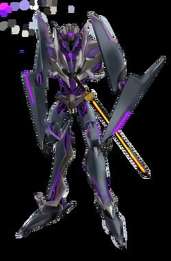 KEIRAIN X 1