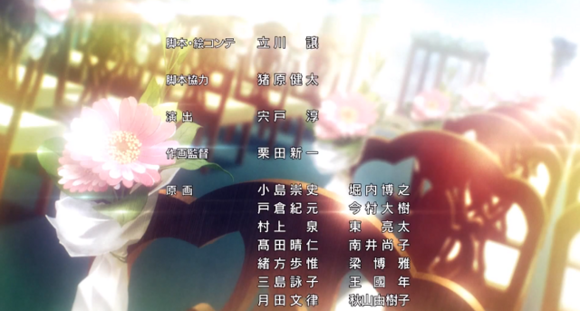 File:Ep1 Ending credits.png