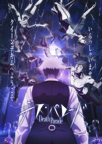 File:Death Parade Poster.jpg