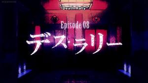 Episode8deathrally
