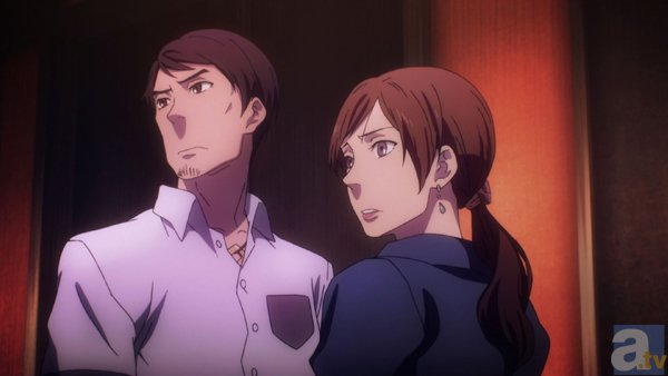 File:Machiko and Takashi.jpg