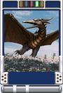 Rodan93 card