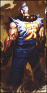 Street Fighter - Shin Akuma artwork