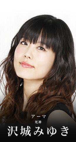 File:LNW Miyuki Sawashiro as Aama.jpg