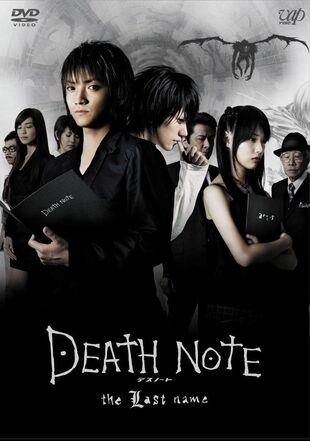 <i>DeathNote: TheLastName</i>