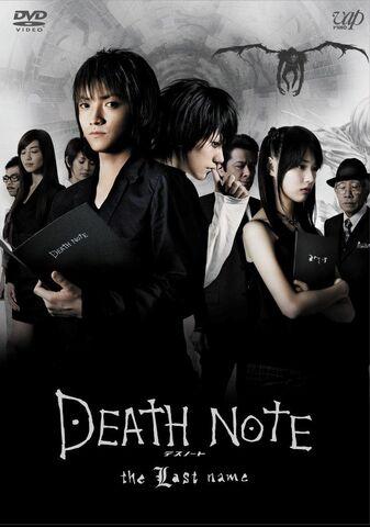 File:Last Name DVD cover.jpg