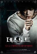 Death Note 2006 Korean poster L
