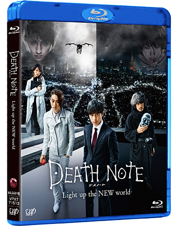 File:LNW Blu-ray.png