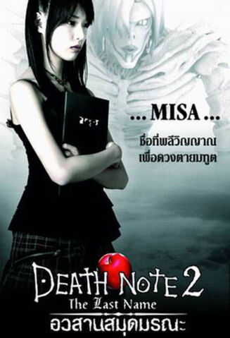 File:Last Name Thai poster Misa.jpg