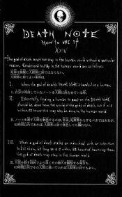 Rules XXIV
