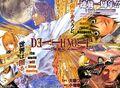 Thumbnail for version as of 22:38, September 4, 2012