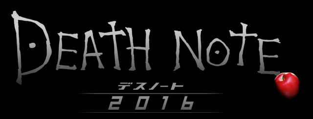 File:Death Note 2016.png