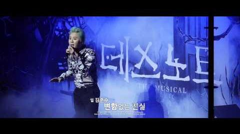 Musical Showcase Highlights (Korean 2015)