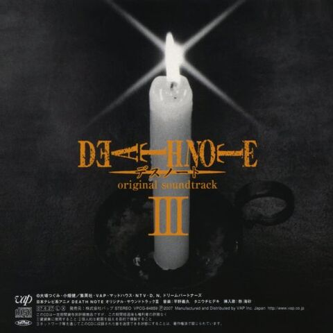 File:Death note ost3.jpg