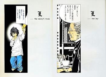 File:File15 manga wammyhouse 01.jpg