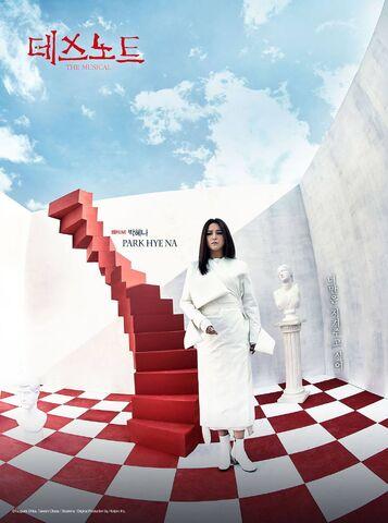 File:Musical Korean 2017 promo Rem.jpg